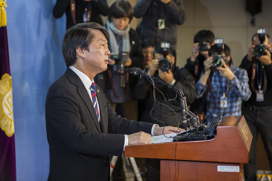 정치세력화기자회견2013112802.jpg