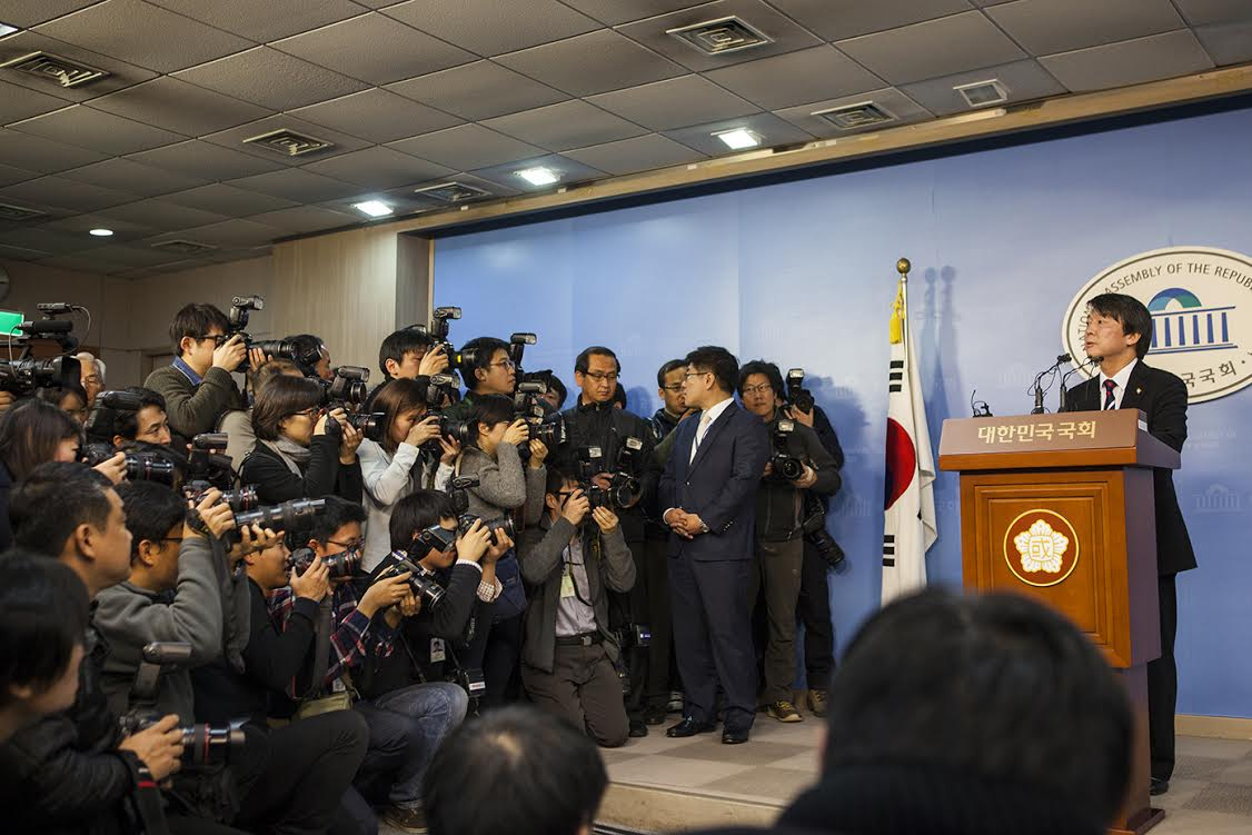정치세력화기자회견2013112801.jpg