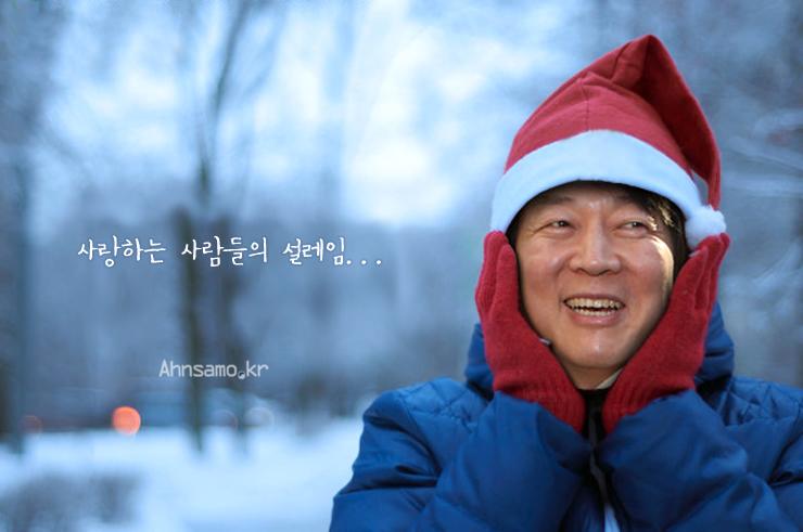 사랑하는사람들의설레임.jpg